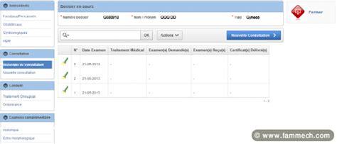 bonnes affaires tunisie logiciels logiciel de gestion de cabinet m 233 dical dmi