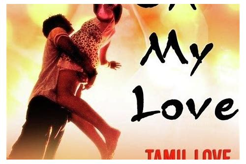 love song in tamil mp3 free download