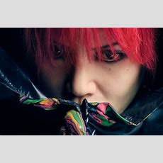 Late X Japan Guitarist Hide Remembered In New Documentary Watch Trailer Billboard