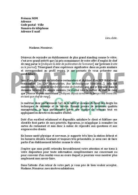 lettre de motivation pour un emploi de chef de rang