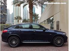 First drive 2017 MercedesBenz GLC 250 Coupe in the UAE