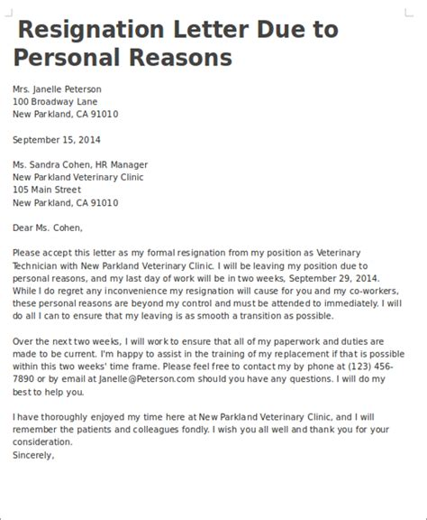 personal reasons resignation letters  sample