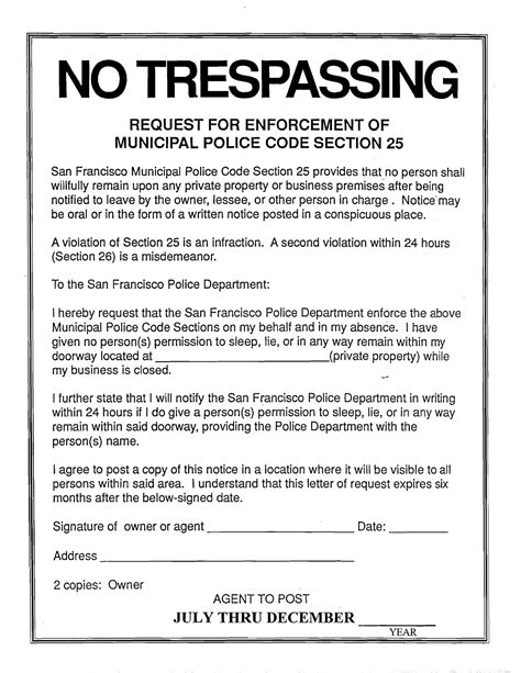 Trespass Notice Template by 10 Best Images Of No Trespassing Notice Letter No