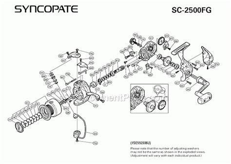 shimano ultegra shifter parts diagram automotive parts