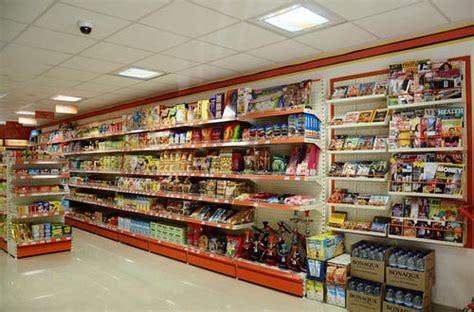 Departmental Store Wall Side Rack