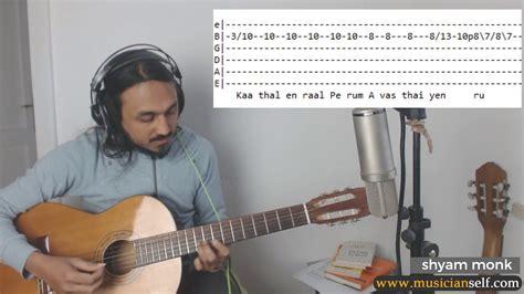 Detailed Ennavale (o Cheliya) Guitar Tabs