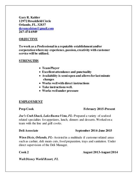 gary kahler resume 8 16 15 with retail and hobbies