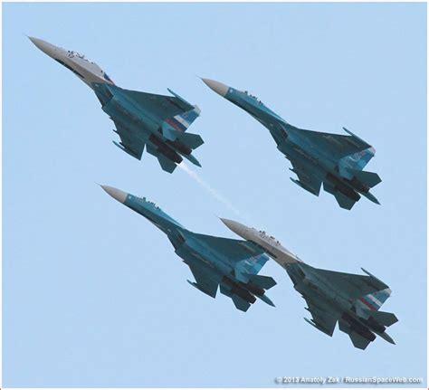MAKS-2013 / av_aerobatics_four_2.jpg