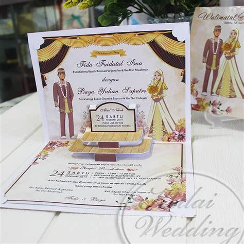 undangan islami pop  unik undangan pernikahan