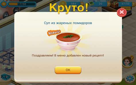 Скачать игры на андроид бесплатно на 2 игрока