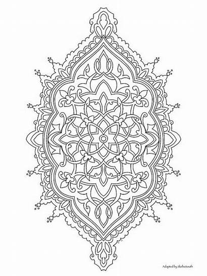 Islamic Pattern Arabic Ornament Coloring Pages Designs