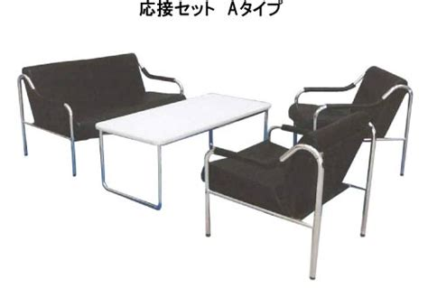 Set Of 2 Table Ls by 応接セット Aタイプ