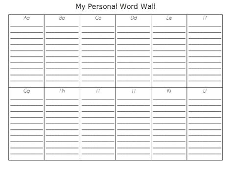 word wall template a for teaching personal word wall