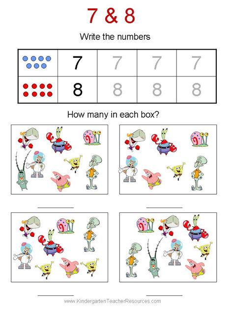 spongebob math worksheets 646   spongebob kindergarten worksheets 10