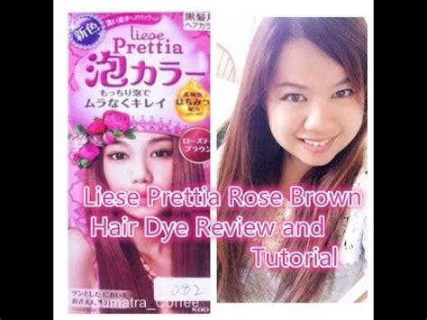 liese prettia rose brown hair dye review  tutorial