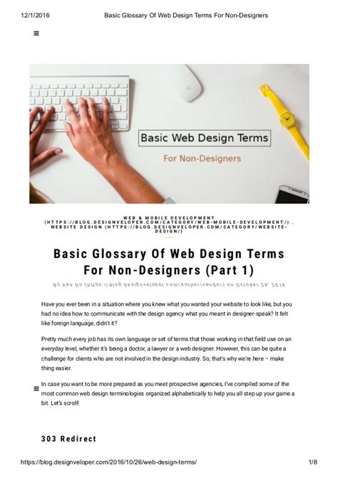 web design terms basic glossary of web design terms for non designers part 1