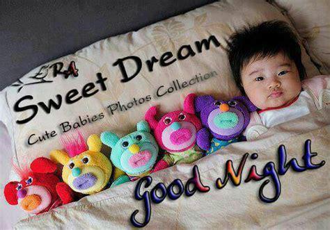 gud night swt drms image  shweta mane