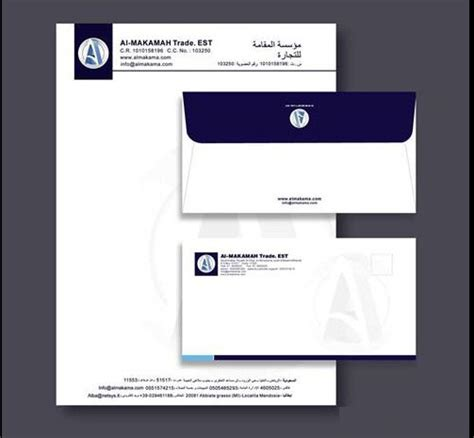 Letterhead Envelope  Free Printable Letterhead. Resume Help Philadelphia. Cover Letter Opening And Closing. Cover Letter Examples How To Write. Sample Application Letter For Employment In A Bank. Lebenslauf Englisch Titel. Cover Letter For Junior Management Consulting. Resume Example Quality Assurance. Ejemplo De Curriculum Vitae Peru Pdf