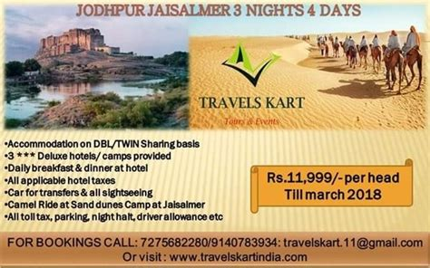 travel agency licence cost quora