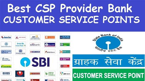 best csp provider bank l apply for all bank csp l best