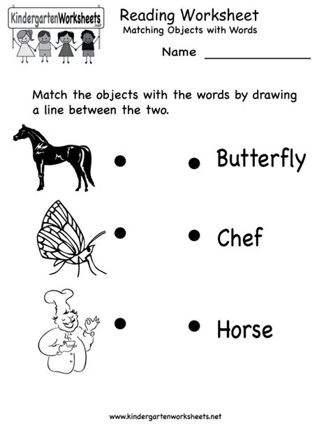 kumon worksheets free