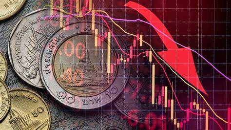 'เงินบาท' วันนี้เปิด'อ่อนค่า' รอบเกือบ3ปีครั้งใหม่ที่33.42 ...