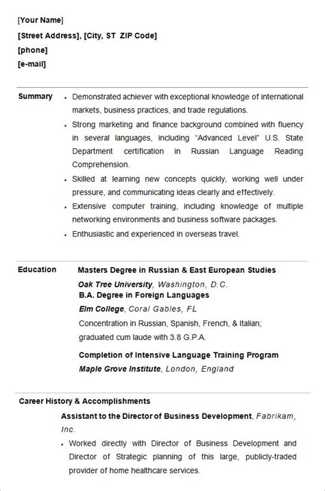 resume exles for college students with work experience