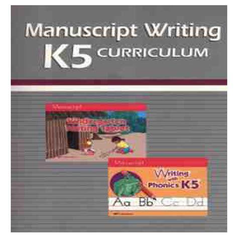 abeka k5 manuscript lssn plans second harvest curriculum 774 | ABK560135