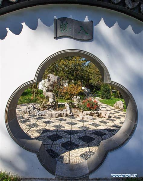 siege de l omc photos le jardin gusu au siège de l 39 omc à ève