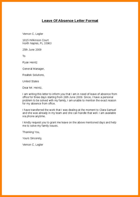 leave absence letter write report form related keywords
