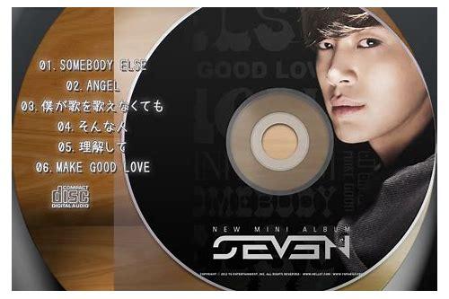 baixar do mini album se7en new