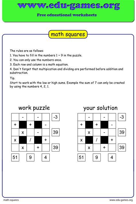 math squares puzzle worksheet maker  gamesorg