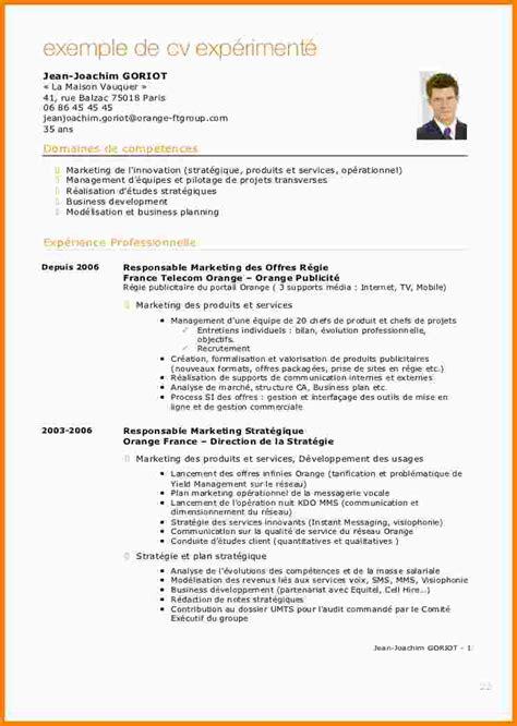 Cv Par Competences Exemples Gratuit by 10 Exemple De Comp 233 Tences Cv Modele Cv