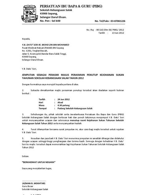 surat rasmi jemputan mengadakan pameran resepi book