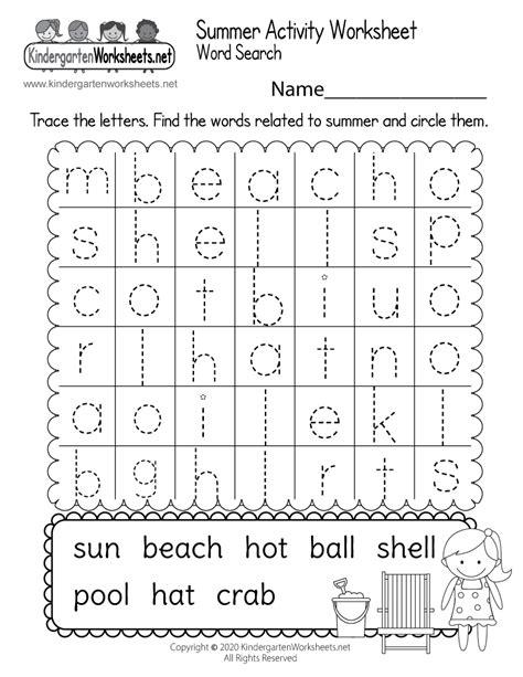summer themed activity worksheet  kindergarten