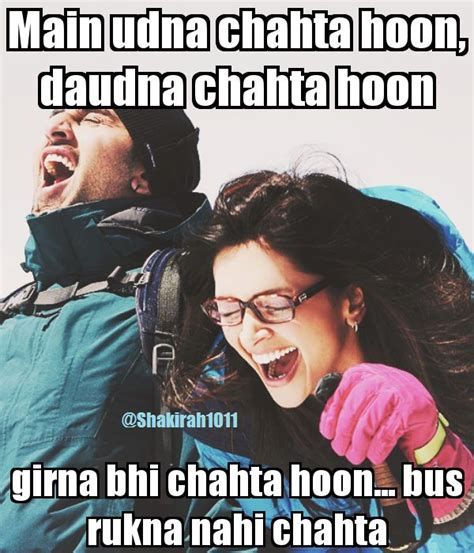 Famous Bollywood Song Quotes