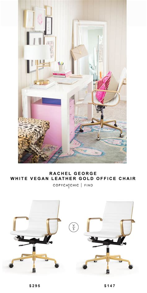 george white vegan leather gold office chair copy