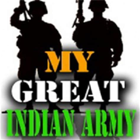 Indian army song mp3 2017