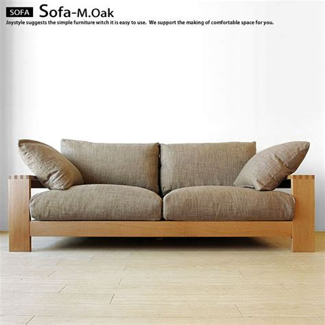 Wood Frame Loveseat by 25 Best Ideas About Wooden Sofa On Wooden