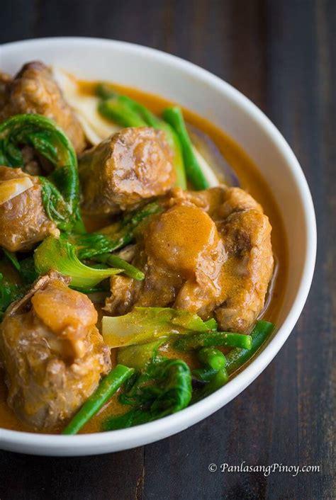 kare recipe filipino oxtail recipes panlasangpinoy pinoy panlasang beef cook bagoong rice alamang foods pork dish stew cooking tripe dishes
