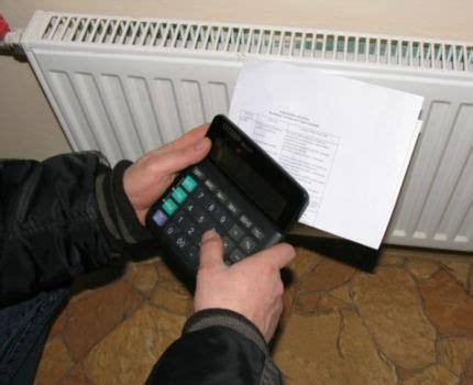 Как установить счетчик отопления? . ЖКХ . Недвижимость . Аргументы и Факты