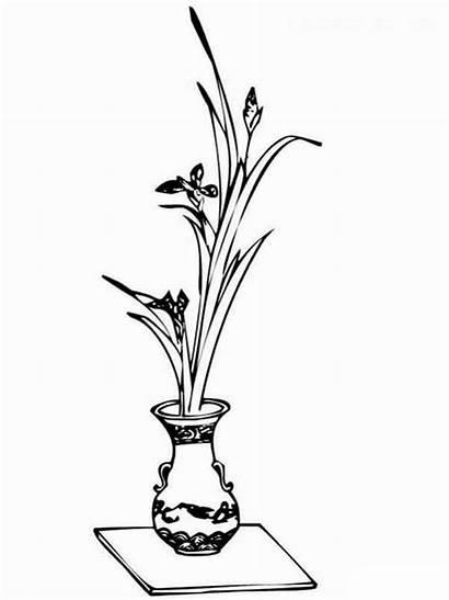 Vase Coloring Flowers Fleurs Dibujos Dans Coloriage