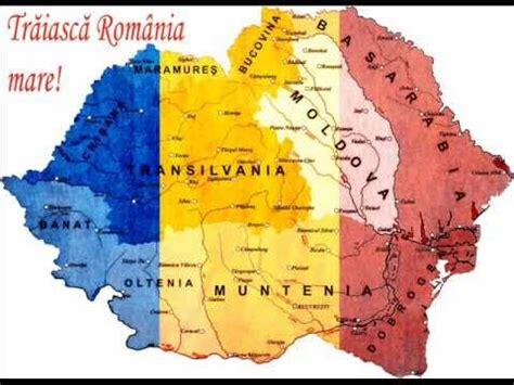 Romania – cea mai frumoasa tara. Pentru ca este a mea.   Capsula Timpului