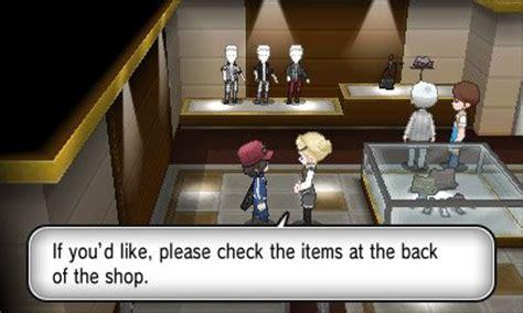 pokemon   trainer customisation