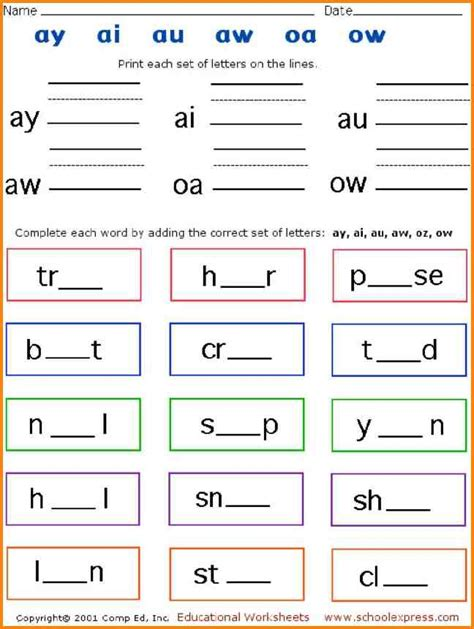 10 vowel digraphs worksheets western psa