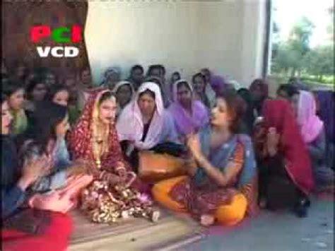 Suhaag Dogri Punjabi Himachali Song 7 Indian Folk Songs#t