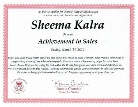 awards real estate recognition remax awards to sheema kalra