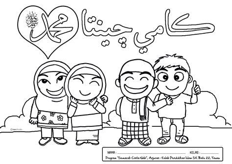 Mewarnai kaligrafi asmaul husna dalam contoh gambar untuk sumber : Mewarnai Gambar Quran : Mewarnai Gambar Mewarnai Gambar Kaligrafi Asmaul Husna Kaligrafi Buku ...