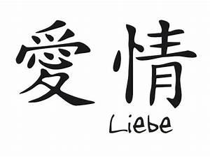Japanisches Zeichen Für Liebe : chinesisches wandtattoo liebe wandtattoos chinesische zeichen ~ Orissabook.com Haus und Dekorationen