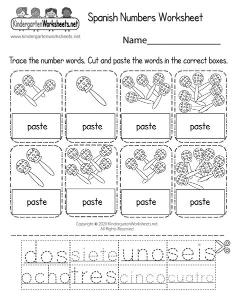 learning  grade crossword kidworksheet